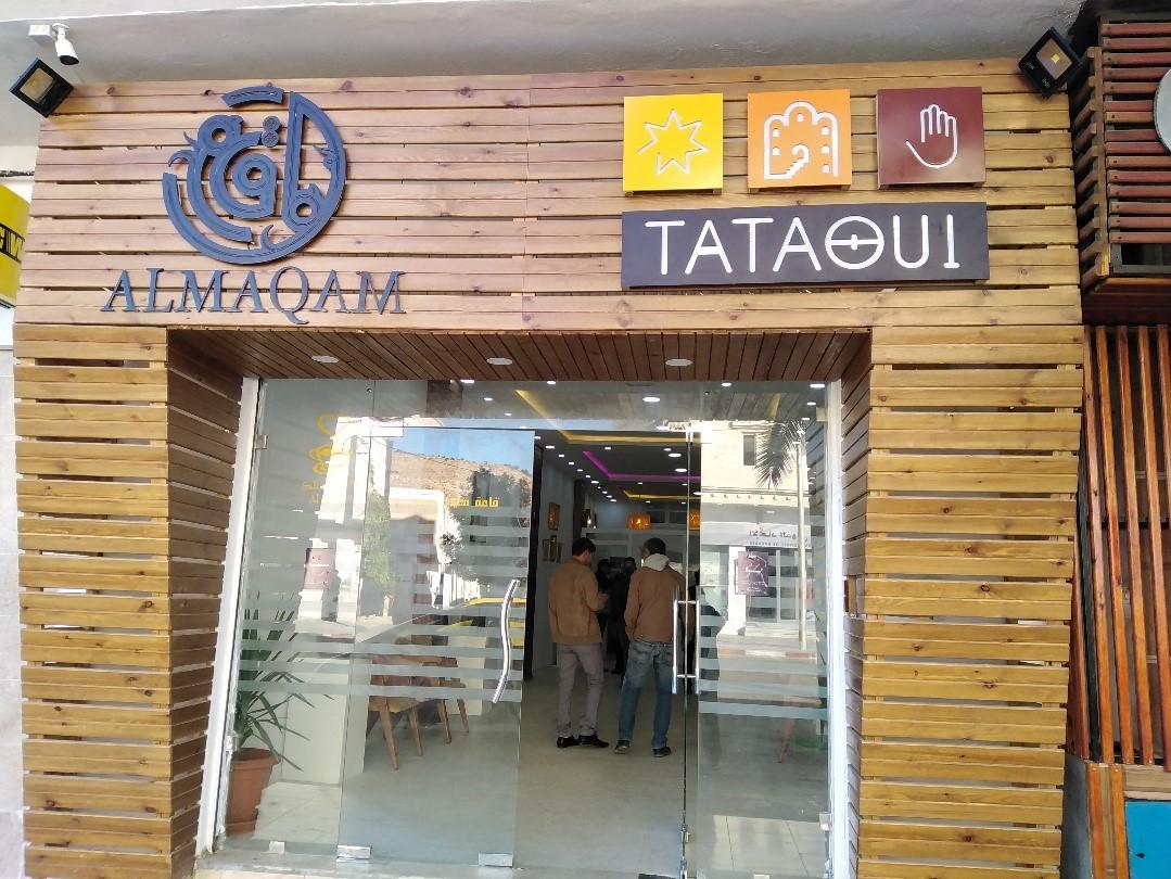 Tataoui shop