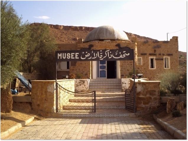 Musee de la memoire de la terre 002